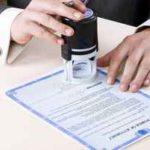 Услуги нотариуса по оформлению наследства: порядок, документы, стоимость