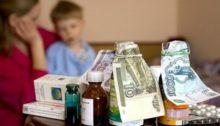 Список бесплатных лекарств: для детей инвалидов, до трех лет, для детей многодетных семей