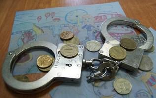 Ответственность за неуплату алиментов: уголовная и административная
