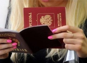 Как происходит смена фамилии после развода на девичью: процедура, документы, госпошлина