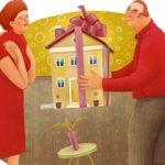 Как оформить дарственную на дом или квартиру - сколько стоит в МФЦ и у нотариуса, документы
