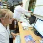 Как прикрепиться к поликлинике онлайн через госуслуги, возможно ли прикрепление без прописки?