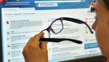 Регистрация собственности на квартиру через Госуслуги - как зарегистрировать права на недвижимость?