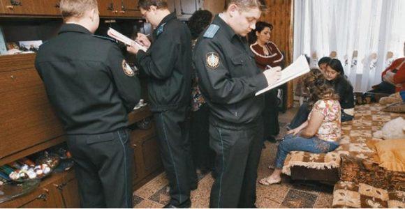 Основания ареста имущества должника судебными приставами