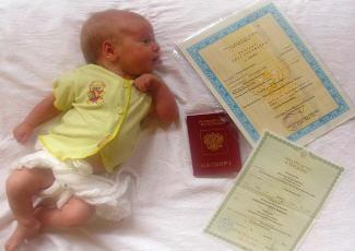 Сколько стоит зарегистрировать новорожденного?