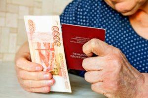 Единовременная выплата пенсионерам из накопительной части пенсии: категории получателей, размер и заявление