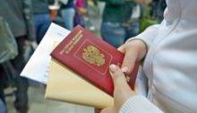 Где взять справку о регистрации по месту жительства, как получить выписку из архива?
