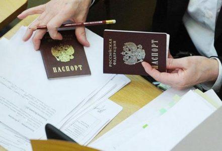 Как происходит регистрация граждан поместу жительства— правила