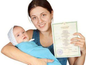 как проводитсярегистрации ребенка по месту жительства