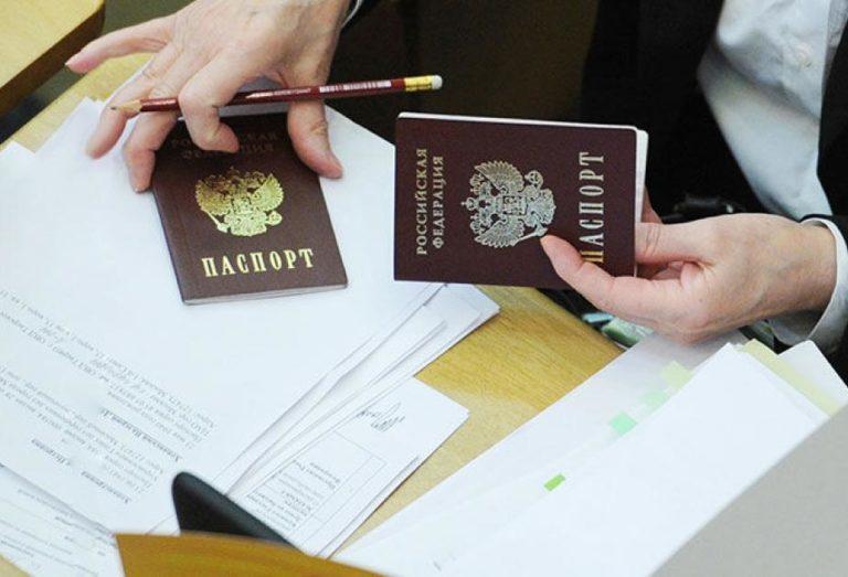 Как сделать регистрацию по месту жительства в мфц