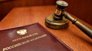 подача жалобы в Верховный суд
