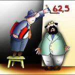 Увеличение пенсионного возраста: что это такое, какие года рождения попадают и будет ли принят закон