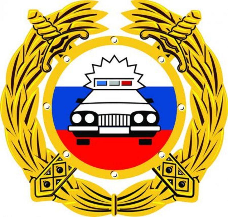Жалоба в ГИБДД на постановление об административном правонарушении, на действия инспектора