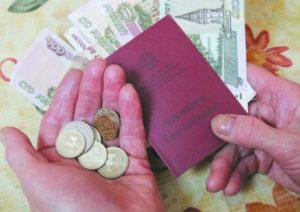 Может ли пенсия быть ниже прожиточного минимума?