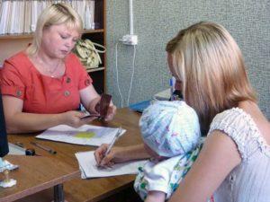 Изображение - Какие социальные выплаты положены матери одиночке в зависимости от региона gshh-300x225