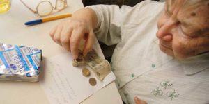 Какие доплаты положены работающим пенсионерам?