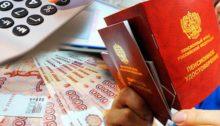 По каким причинам происходит перерасчет пенсии, как выглядит процедура и какие документы нужны?