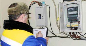 Электроэнергия в ОДН – что это по закону