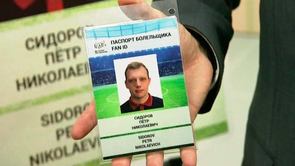 Можноли получить паспорт болельщика без билета?