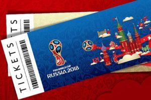 проезд на чемпионате мира 2018
