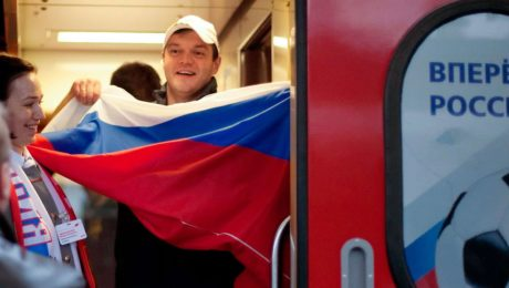 бесплатные поезда на чемпионат мира 2018
