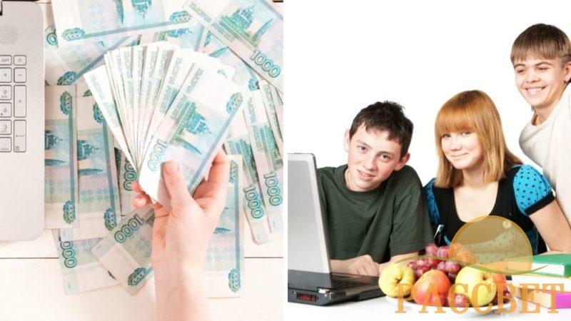 Когда начнут детские выплаты по 10000 рублей в декабре 2020 года