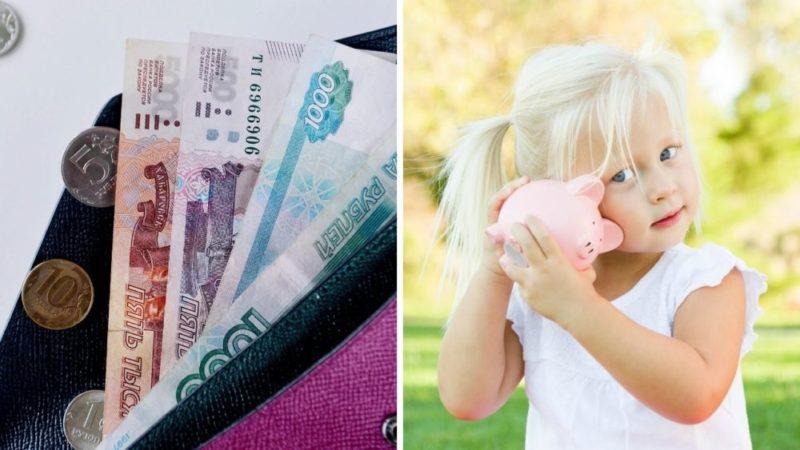 Новая выплата на ребенка до 16 лет к Новому году — правда или нет