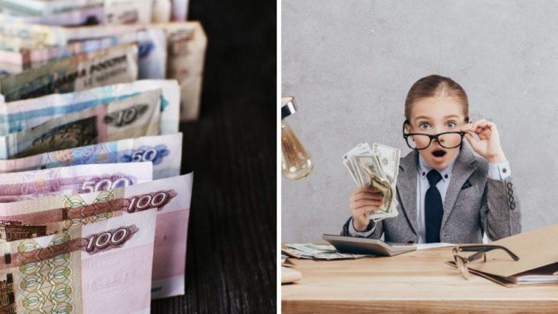 Когда будут выплаты на детей до 16 лет в декабре 2020 года