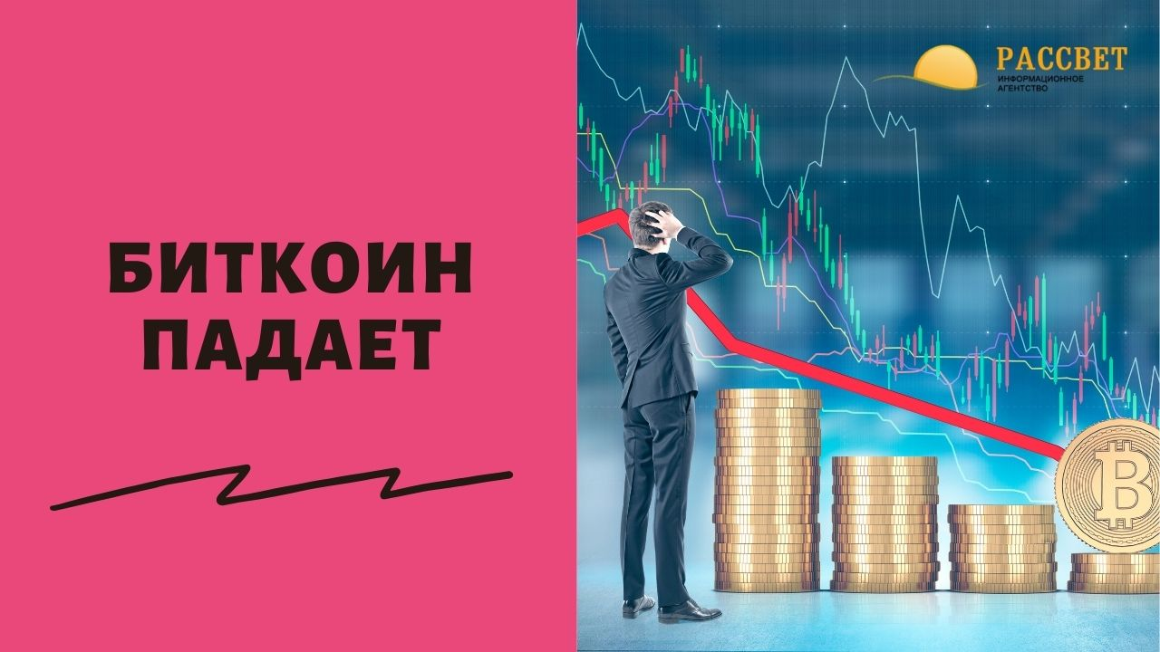 Сколько будет стоить биткоин в 2021 году