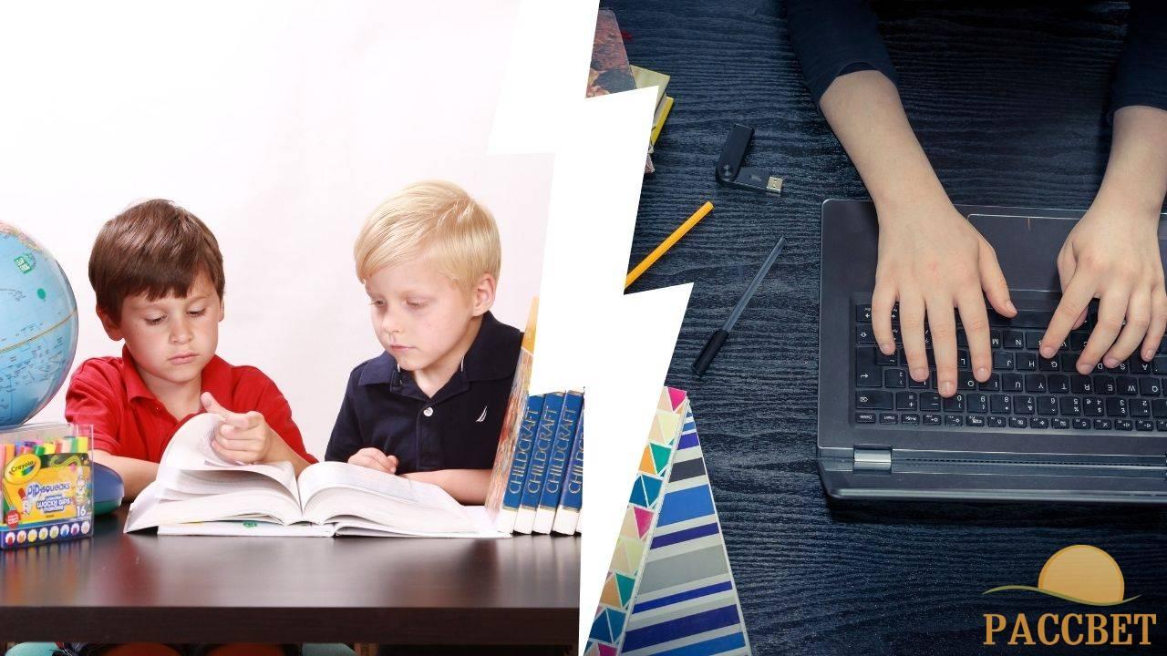 Дистанционное обучение снова продлили в школах в феврале — последние новости от Минпросвещения