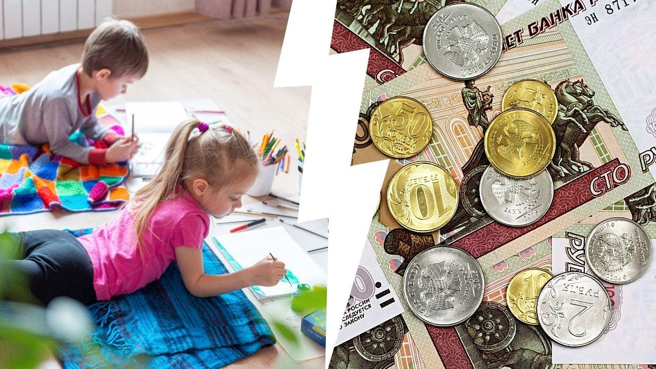 Какие детские пособия можно получить в январе 2021 года на детей до 7 лет