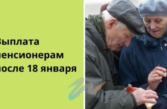 Выплата 9 тысяч рублей пенсионерам: свежие новости