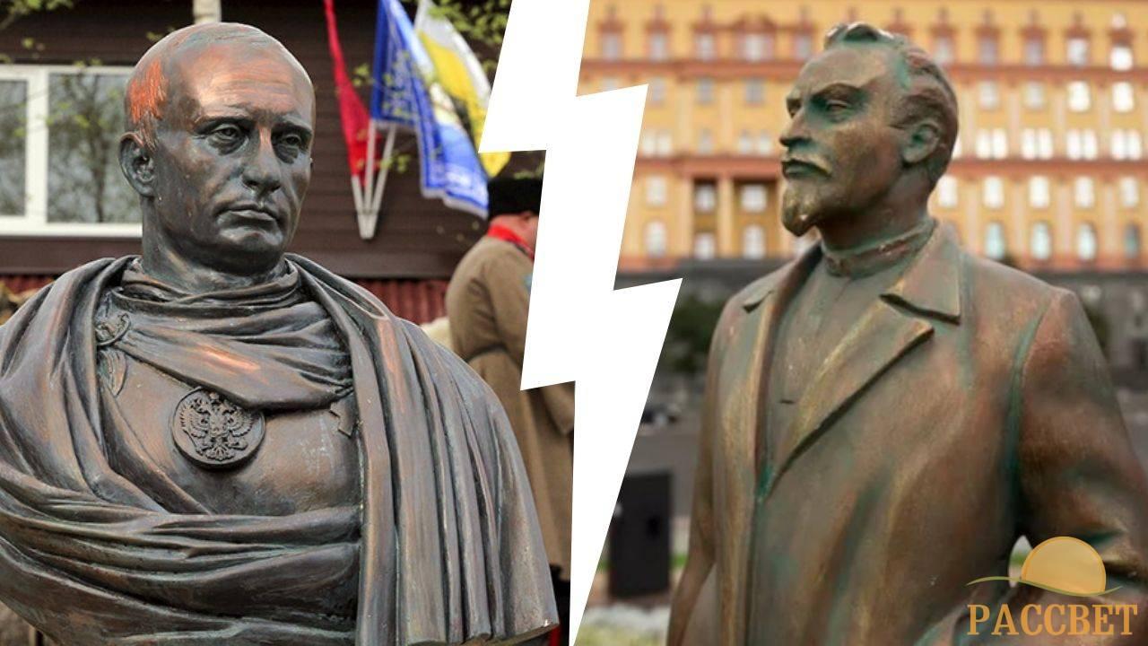 Вернут ли Дзержинского на Лубянскую площадь или поставят памятник Владимиру Путину