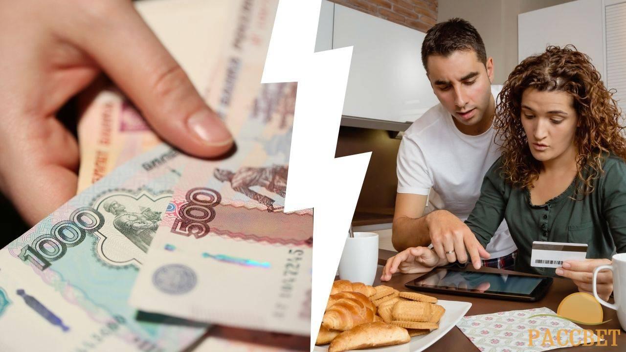 Выплата 10000 рублей всем родителям России до 1 апреля — последние новости о пособиях