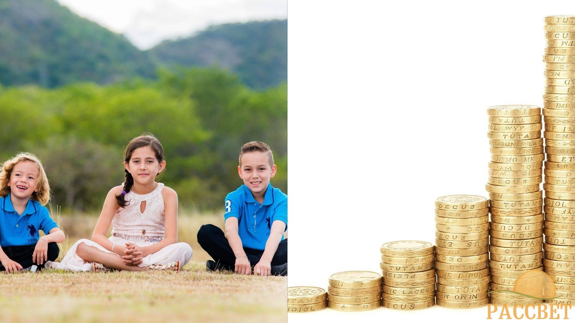 До какого числа принимают заявления на детскую выплату 5000 рублей