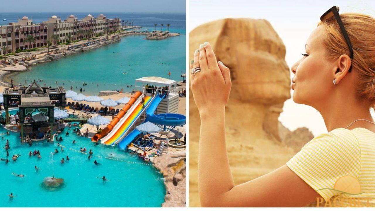 Египет открыли для туристов в 2021 году - новости сегодня