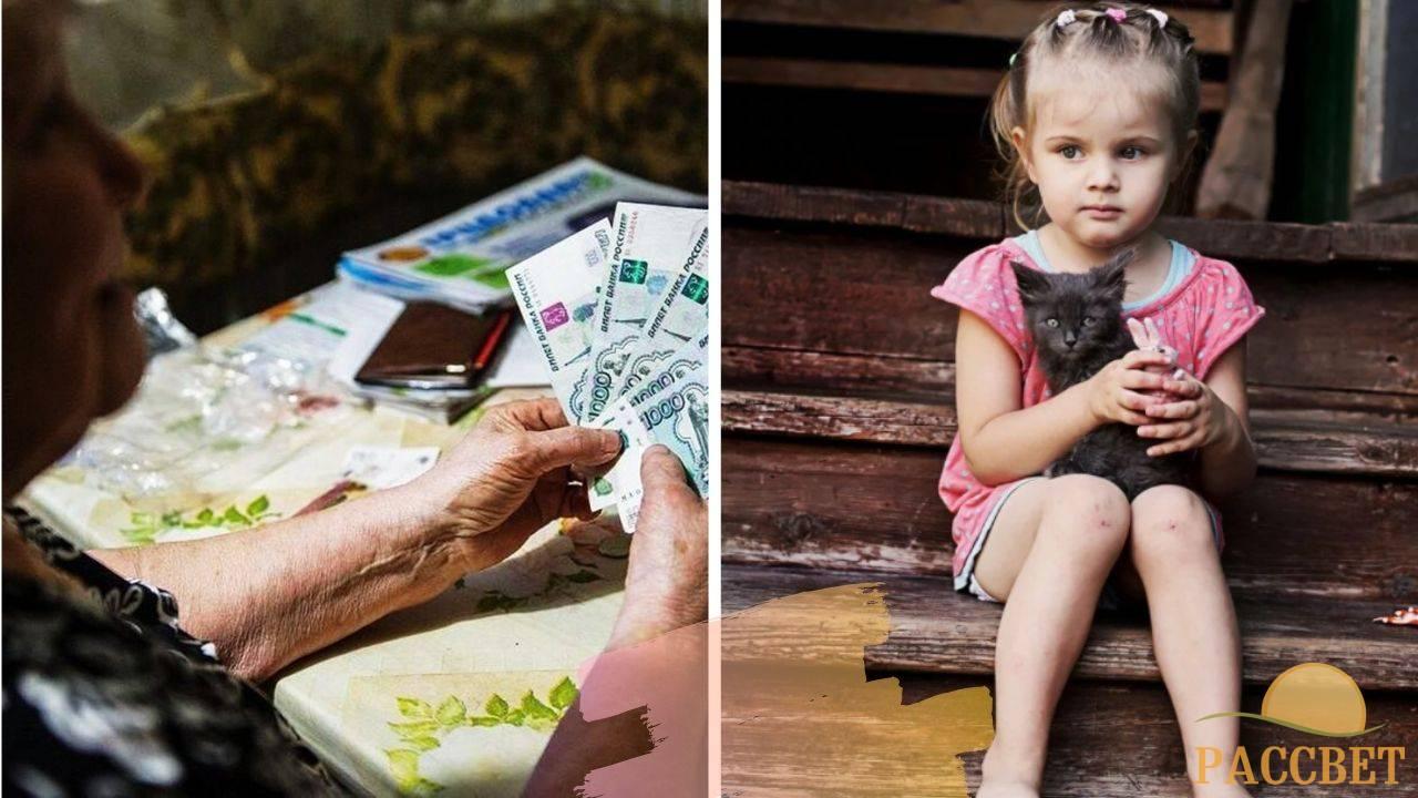 Родители, являющиеся опекунами, имеют право на повышение постоянной прибавки к своей страховой выплате по старости