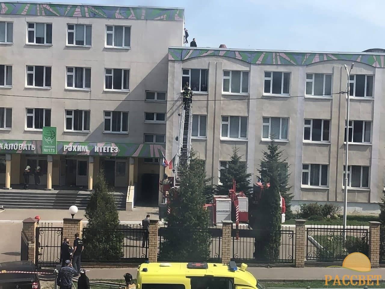 Стрельба по школьникам в Казани