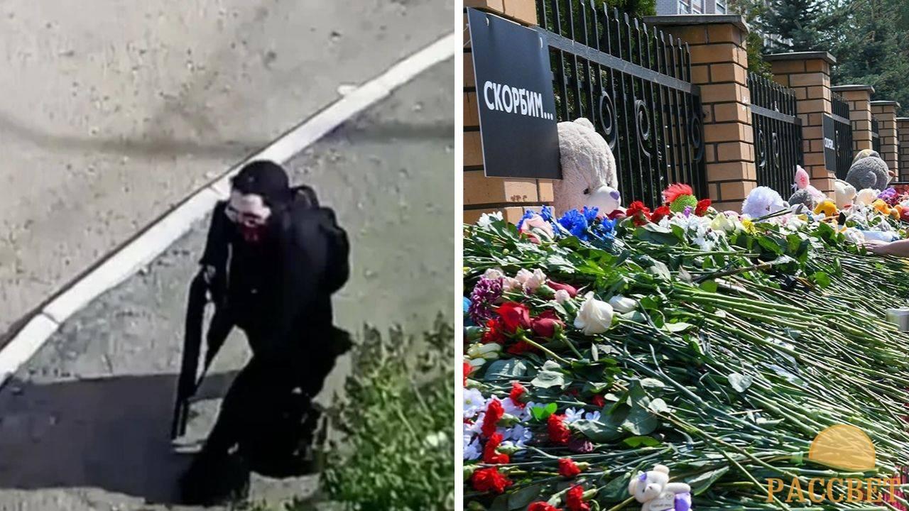 После случившегося в Казани 11 мая президент потребовал ужесточить правила оборота гражданского оружия