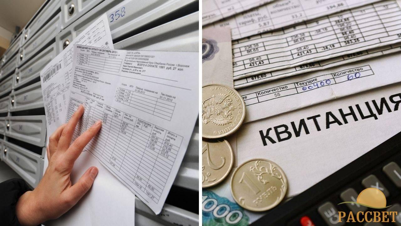 Россияне могут не платить за услуги ЖКХ официально, если они оказываются некачественно