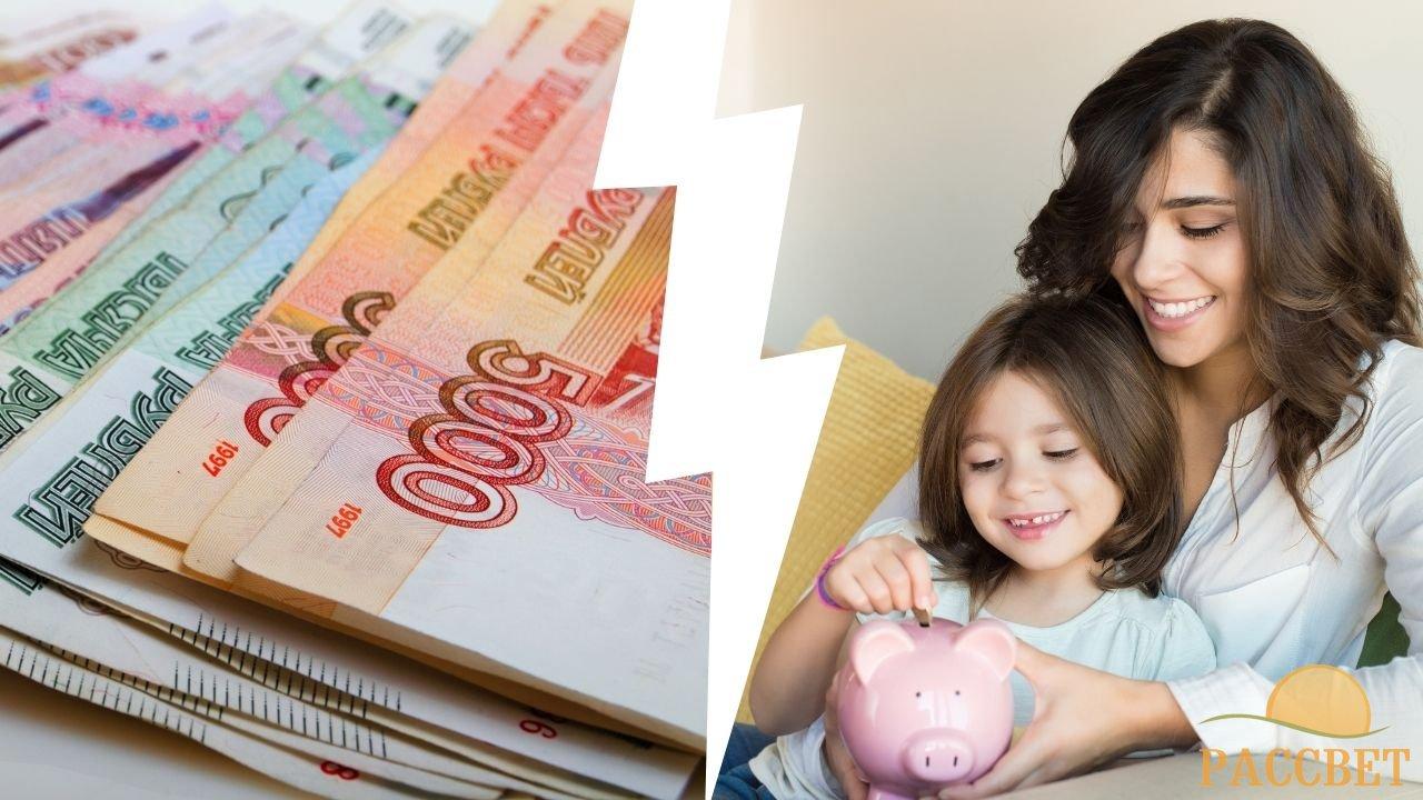 Где взять справку об остатке материнского капитала за 1 день — в ПФР, МФЦ или Госуслуги