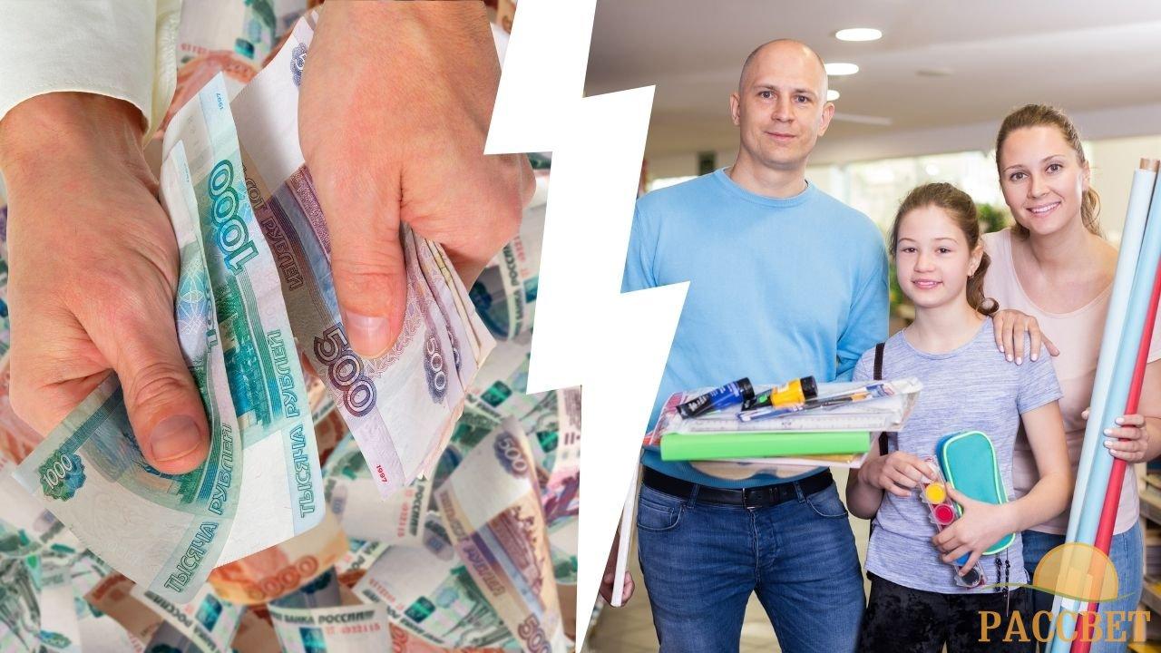 Вышел ли указ Путина о выплате 10000 рублей детям до 18 лет в сентябре 2021 года — последние новости
