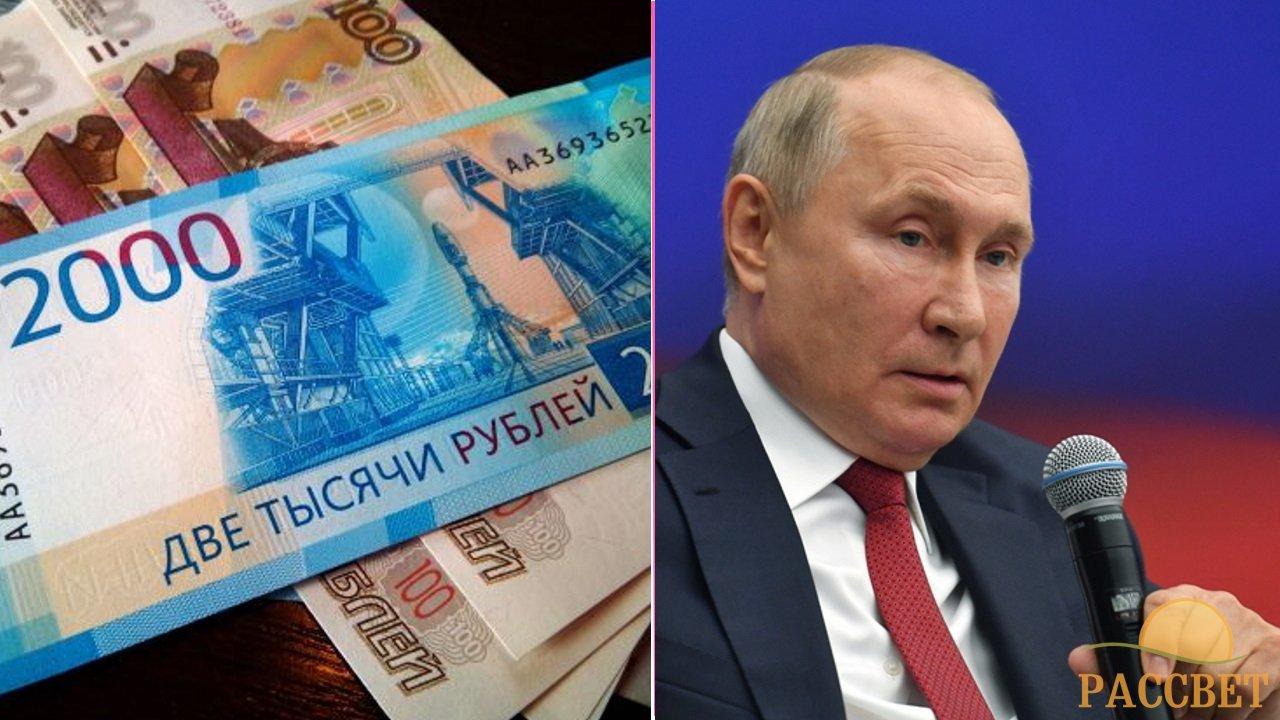 Указ президента Путина о выплате пенсионерам 10000 руб