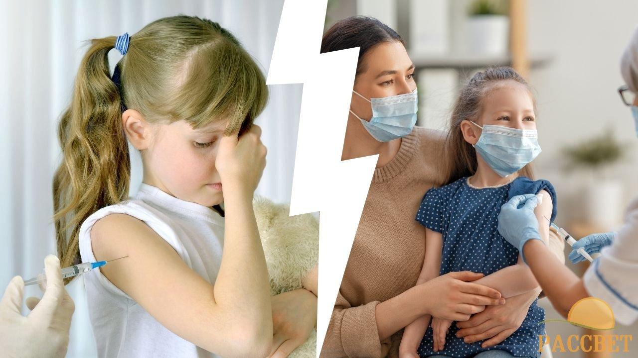 Будут ли делать школьникам прививки от Ковид-19 в августе-сентябре 2021 года перед школой