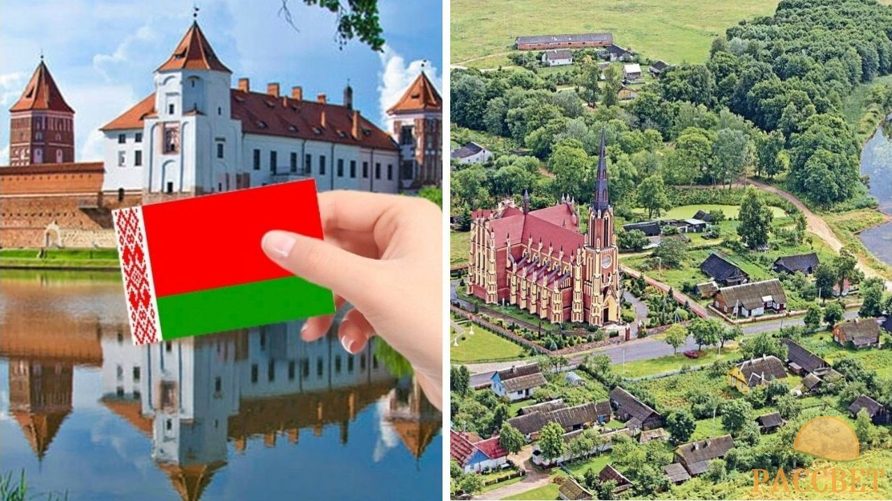Беларусь правила въезда коронавирус в 2021