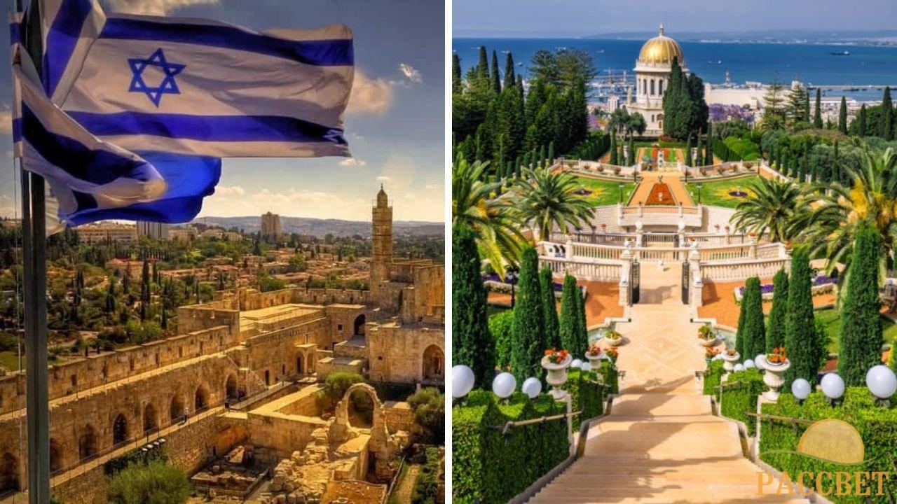 Израиль решает вопрос с упрощением въезда для россиян