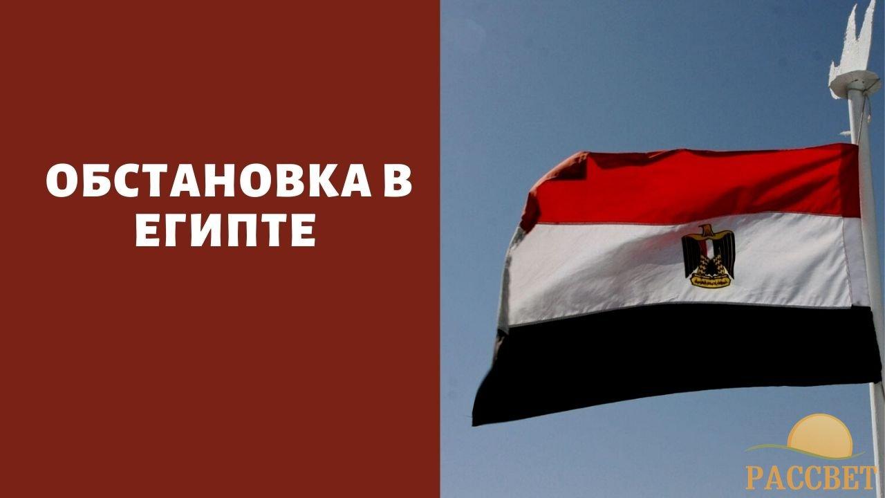 «Разрешено 25 рейсов в неделю»: ТОП-10 городов, из которых можно полететь в Египет из России прямо сейчас – обстановка на курорте