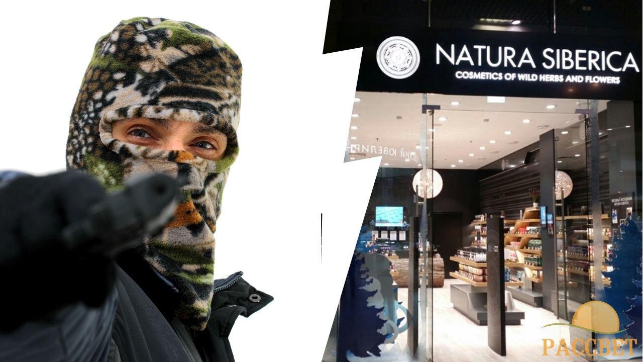 Что происходит с компанией Natura Siberica в сентябре 2021 года после смерти владельца