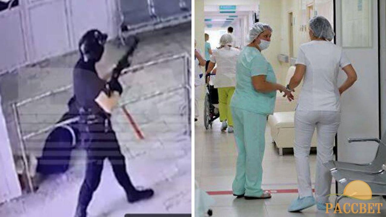 Новости о стрельбе в пермском университете