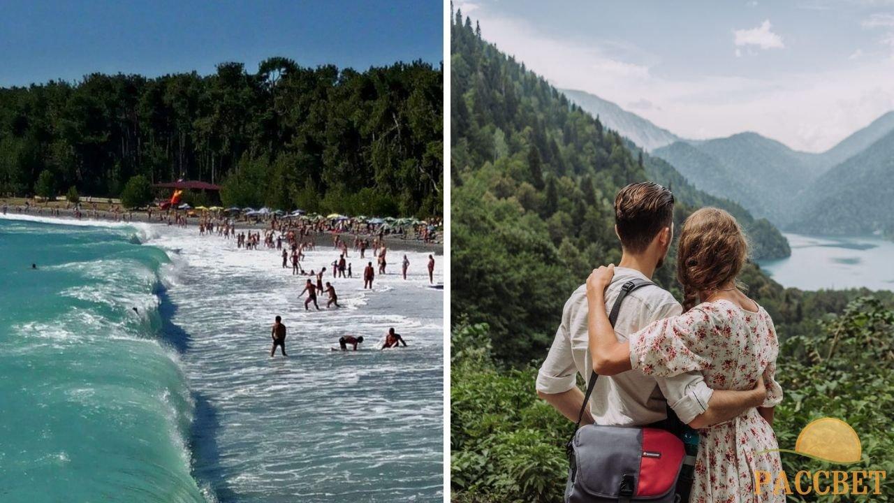 Обстановка в Абхазии для туристов в сентябре 2021 года